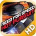iPhone/iPadアプリ「Need for Speed™ Hot Pursuit for iPad」のアイコン